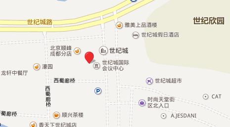 诚邀您于2014年8月8日至10日参观2014上海国际酒店用品博览会(成都)